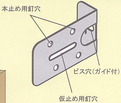 ワカイ 化粧窓枠固定金具 らく枠(100組入)×10箱【1ケース】 11700RK
