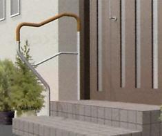 積水樹脂 セキスイ ポーチX ロード埋め込みタイプ 玄関手すり PX-RUKHL