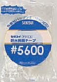 積水化学 セキスイ 売店 アクリル防水テープ #5600 ランキングTOP5 両面型 1巻 0.24×100mm×20m