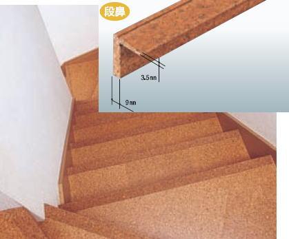 East Cork Cork Renewal Stair Nosing K 43 Width 900 Mm