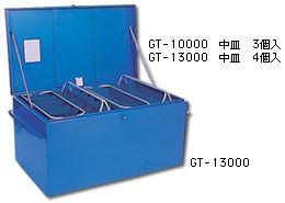 リングスター 工具箱 BIG BOX GT-13000【※メーカー直送品のため代引不可となります】