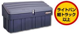 リングスター 工具箱 SUPER BOX GREAT SG-1000【※メーカー直送品のため代引不可となります】