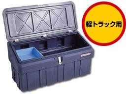 リングスター 工具箱 SUPER BOX GREAT SG-1300【※メーカー直送品のため代引不可となります】