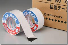 パイオラン気密・防水用粘着テープ【両面・ブラック】【KM-30D-BK/50mm×20m巻】(1ケース/24個入)【※2ケースごとに送料700円かかります】