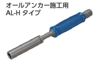 サンコーテクノ ハンドホルダー オールアンカー用 AL-608H 適合タイプ:C SC C-D 16 お中元 B 適合サイズ:M6 新品 送料無料 CF W5 M8