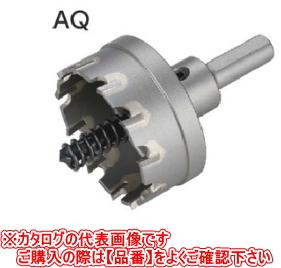 サンコーテクノ オールソーAQタイプ ストレート軸 AQ-64