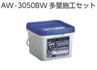 サンコーテクノ トルコンアンカー AW-BWタイプ 多量施工セット AW-3050BW-TSSET