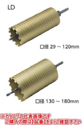 サンコーテクノ オールコアドリルL150 LDタイプ ストレート軸 LD-180