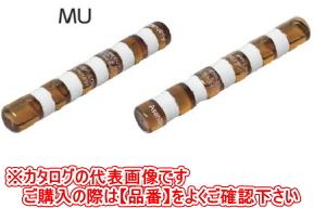 コンクリート用 安全 打込み型 サンコーテクノ 安心と信頼 ARケミカルセッター MU-10 MUタイプ 20本入