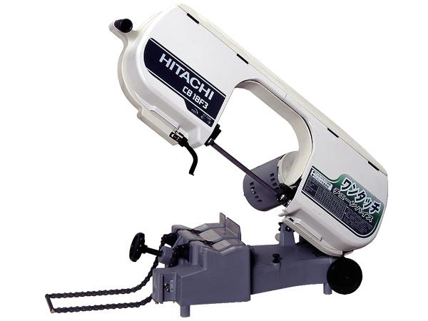 HiKOKI/ハイコーキ(日立電動工具) ロータリーバンドソー CB18F3【※メーカー直送品のため代金引換便はご利用になれません】