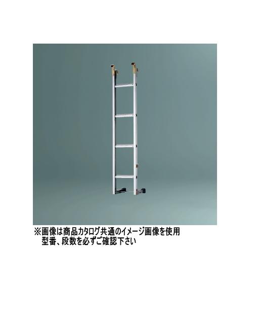 神栄ホームクリエイト(旧新協和) アルミ 可動はしご SHM-1 〈6段〉【※メーカー直送品のため代金引換便はご利用できません】