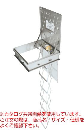 神栄ホームクリエイト(旧新協和) ステンレス 角型避難ハッチ(はしご内蔵型) SHM-H-10SN 実長:2465【※メーカー直送品のため代金引換便はご利用できません】
