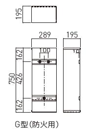 神栄ホームクリエイト(旧新協和) 防火用 消火器ボックス下地金物 G型(防火用)