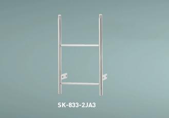 神栄ホームクリエイト(旧新協和) ステンレス 塔屋タラップ SK-833-2JA3 中・下部用(2段)【※メーカー直送品のため代金引換便はご利用できません/運賃別途お見積り】