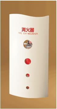 神栄ホームクリエイト(旧新協和) 消火器ボックス(据置型) SK-FEB-98 コーナーオープンタイプ