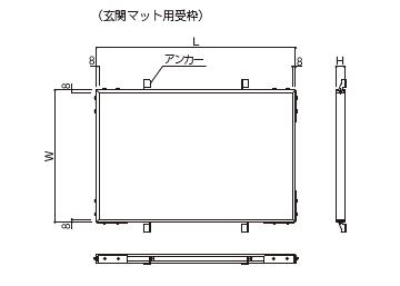 神栄ホームクリエイト(旧新協和) ステンレス 玄関マット(T型)用受枠 SK-GMU1-3【本体H=15mm・H=20mm共通】 〈1200×600〉【※メーカー直送品のため代金引換便はご利用できません】