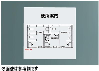 神栄ホームクリエイト(旧新協和) トイレ案内点字表示板 SK-TEN-13【※表示内容により別途お見積り】【※代金引換便はご利用できません】【受注生産品】