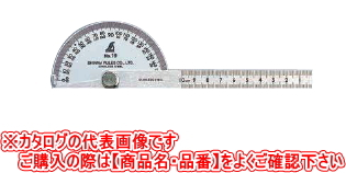 シンワ測定 プロトラクター No.300 シルバー Φ210 竿目盛30cm 62898