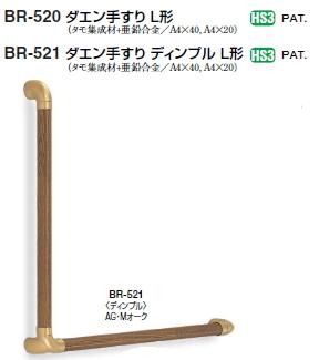往復送料無料 白熊印の金物 600型ブロンズ N6DBJ 国内即発送