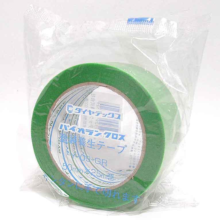 養生テープ ダイヤテックス パイオランテープ Y-09-GR 50mm×25m巻×【10ケース/計300巻】