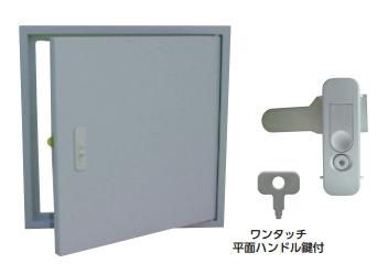 杉田エース 国内正規品 市場 メーター点検口 451-221 600×450