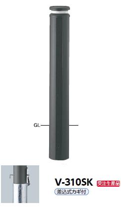 サンポール 車止め アルミボラード アルミパイプ+アルミ合金鋳物 差込式カギ付 φ152.5 V-310SK