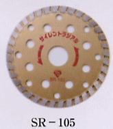 大宝ダイヤモンド  サイレントラジアル(リムタイプ)切断音静かに解決!! 【SR-150】 150mm