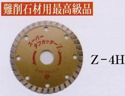 大宝ダイヤモンド  スーパータフカッターZ(リムタイプ) 難削石材用最高級品 【Z-7H】 180mm