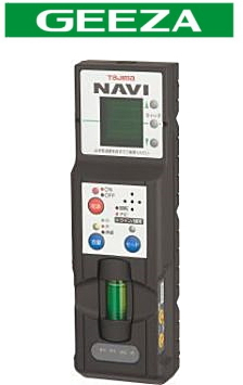 タジマツール グリーンレーザーレシーバーNAVI ナビ受光器 RCV-GNAVI