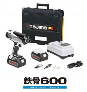 タジマツール 太軸インパクト 鉄骨600 PT-T600SET