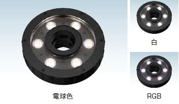 タカショーエクステリア 【ウォーターライト】 LEDウォーターフローティングライト HHA-D09K(電球色)