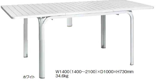 タカショーエクステリア【ナルディ/プラスチックファニチャー】 アロロ テーブル(ホワイト) NAR-T04W【組立式】【※代金引換便はご利用できません】