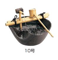 タカショーエクステリア【和のファウンテン/陶器つくばい】せせらぎ 10号 TSU-10【※代金引換便はご利用になれません】
