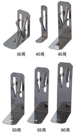 タナカ オメガー 断熱材受け金具 60用 AA2004 【1ケース/500個入】
