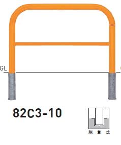 帝金 バリカー横型 スタンダード スチール(H650) W1000 82C3-10(脱着式)【※メーカー直送品のため代引きご利用できません】