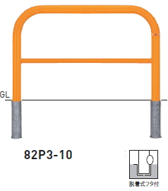 帝金 バリカー横型 スタンダード スチール(H650) W1000 82P3-10(脱着式フタ付)【※メーカー直送品のため代引きご利用できません】