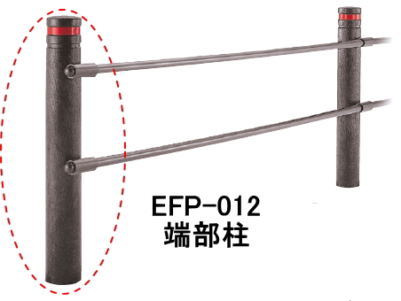 帝金 エコバリカー EFP-012 端部柱【※メーカー直送品のため代引ご利用できません】