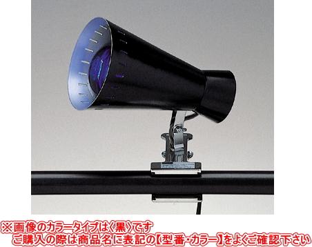 TOKYO METAL 東京メタル工業 ブラックライト投光器 BPM-770PBZ(黒) 〈ランプ付〉