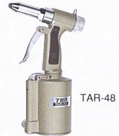 TOP(トップ工業) エアーリベッター TAR-64