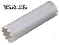 ユニカ UR21 乾式ダイヤコアドリル ロング ボディ UR-DL80B【口径:80mm】