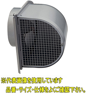 UNIX 換気口 屋外用 BL製品 換気扇 セール特別価格 高須産業 ブランド激安セール会場