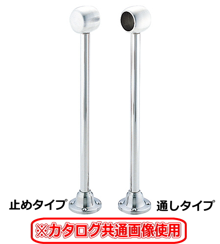 宇佐美工業 D型ブラケット ロングタイプ 【L=250、25mm】【選択:止め・通し】 〈ステンレス製 パイプ支持金物〉【10個】