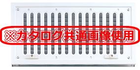 ウサミ 角型換気口 自然給排気口用部品 宇佐美工業 限定タイムセール UK-RGB2040-S シルバー 金網付〈ステンレス製 〉 レジスターガラリセット 激安卸販売新品 1セット ドア用