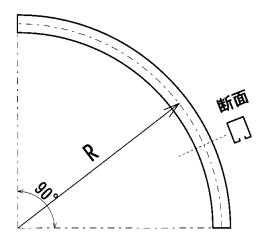 ヤボシ ステンレス カーブレール 上 (2号) S2KTR90