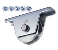 ヨコヅナ ステンレス重量戸車 VH兼用型 ステンレス枠 75mm JBS-0756【2個入】