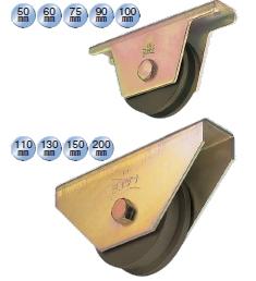 上品な ヨコヅナ S45C重量戸車 H型 鉄枠 110mm JGM-1106【8個入】:ケンチクボーイ-DIY・工具