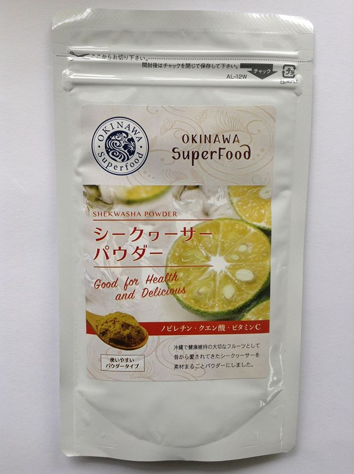 Okinawa Citrus Depressa Powder 60 G Powdery 100 Product Super Food Ile Anese Spaniel Citric Acid Vitamin C