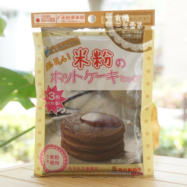 予約販売品 おいしい米粉のホットケーキみっくす 有機三年番茶 120g 国内即発送 南出製粉