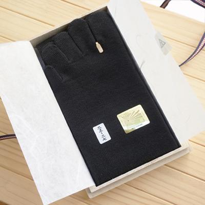 世界最高峰の綿糸を使用した超高級品 御足 みあし 卓出 GIZA45 最高級靴下 未使用 25~27cm