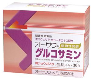 オーサワの植物性発酵グルコサミン /57g(1.9g×30包)